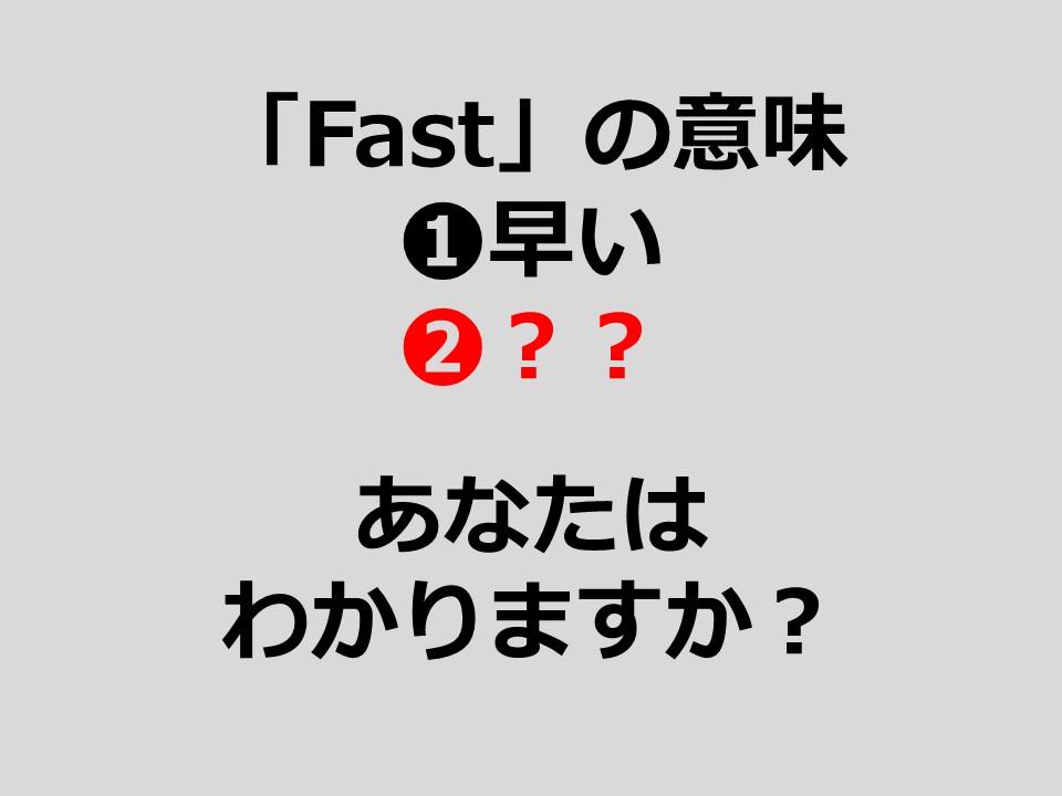 【3ステップ】一度学習したら忘れない英単語の覚え方をこっそり大公開【10000語】