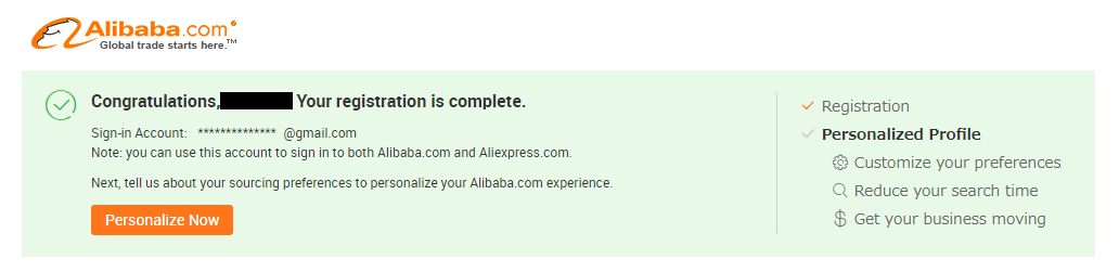 アリババ 会員登録 完了