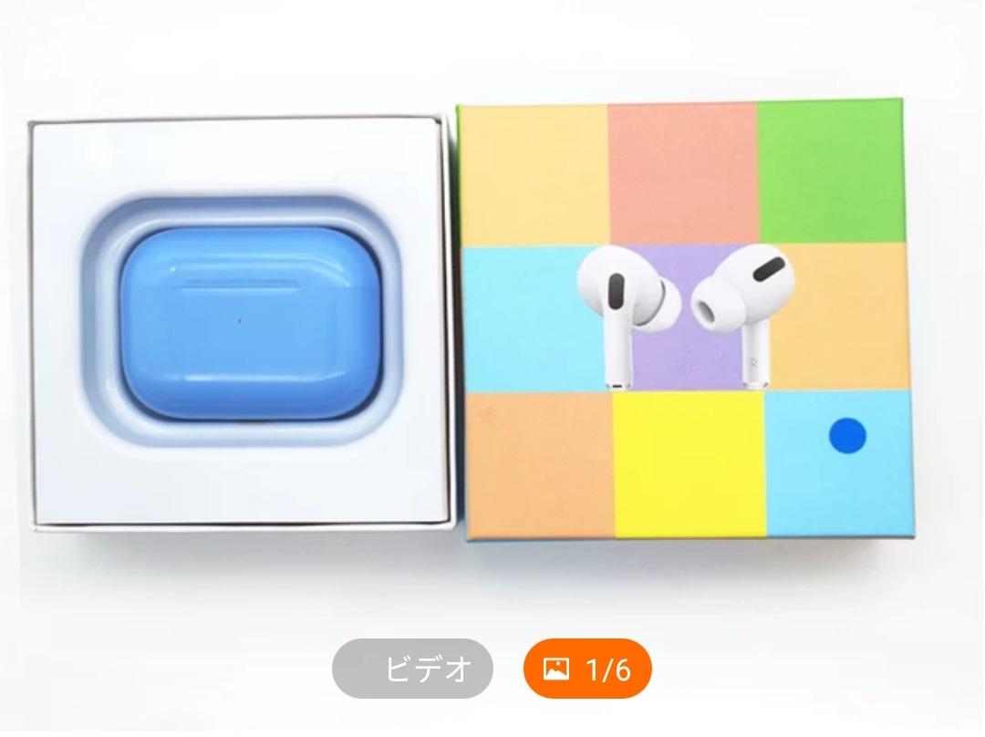 Alibaba.com アプリ 商品画像