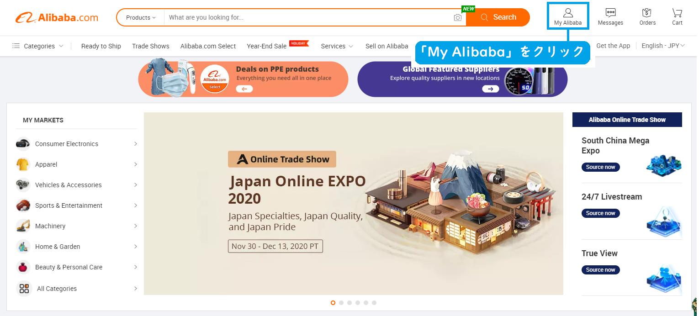 Alibaba.com My alibaba