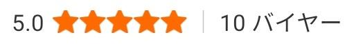 Alibaba.com アプリ 評価 購入者