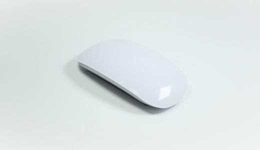 1000円のMagicMouse風ワイヤレスマウスを購入してみた【意外と良い】