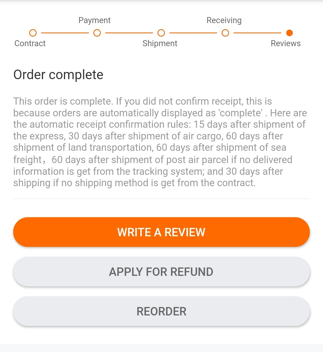 Alibaba 受け取り連絡 完了