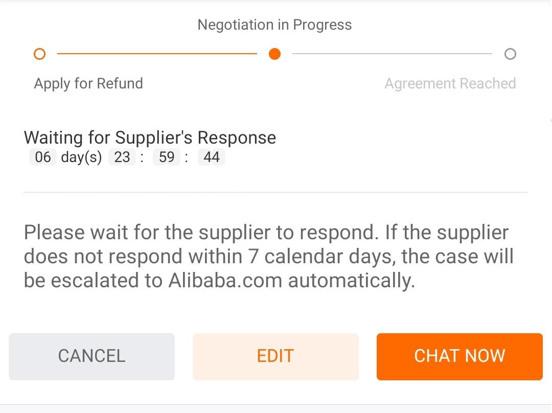 Alibaba 返金申請
